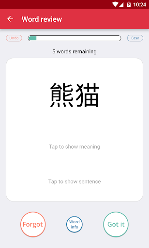 Du Chinese u2013 Mandarin Lessons 1.5.0 screenshots 4