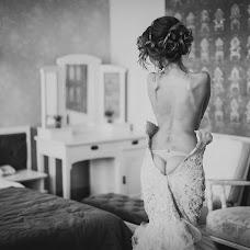 Wedding photographer Marina Tripolko (Solnechnaja). Photo of 31.10.2014