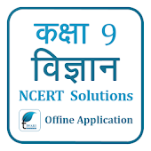 NCERT Solutions Class 9 Science in Hindi Offline