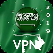 Saudi Arabia VPN 2019 - Unlimited Free ProxyMaster