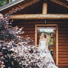 Wedding photographer Andrey Vishnyakov (AndreyVish). Photo of 03.08.2017