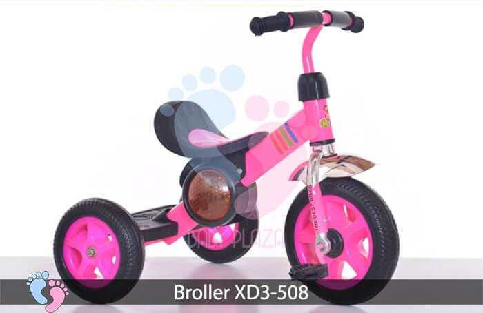 Xe đạp ba bánh cho bé Broller XD3-508 7