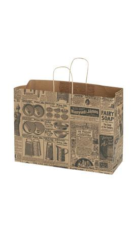 Medium Newsprint Kraft Paper Bags
