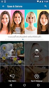 Wongnai: Restaurants & Reviews Screenshot 7
