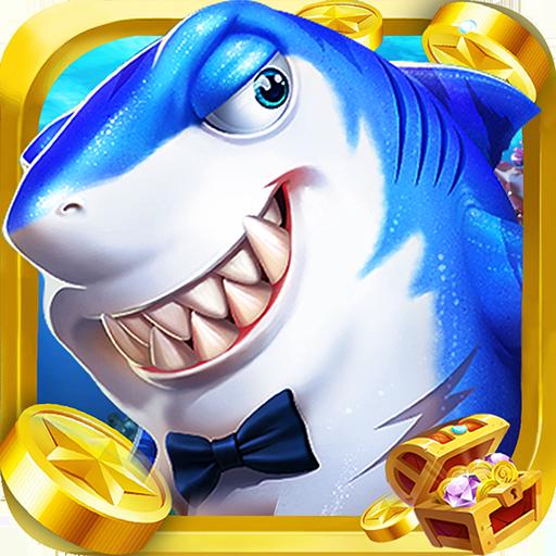 ยิงปลาพาเพลิน-เกมยิงปลา สวรรค์ของนักล่าปลา
