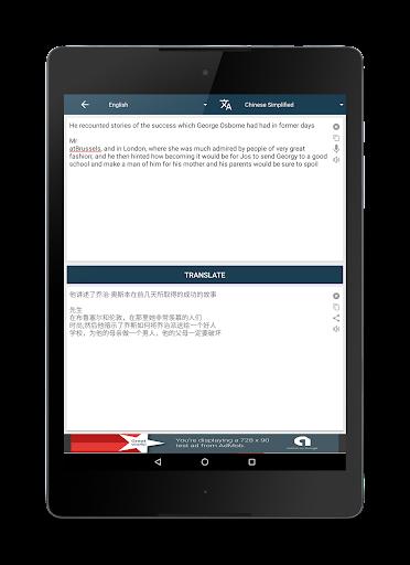 All Translator  - Voice, Camera, All languages A.T.17.0.0 screenshots 10