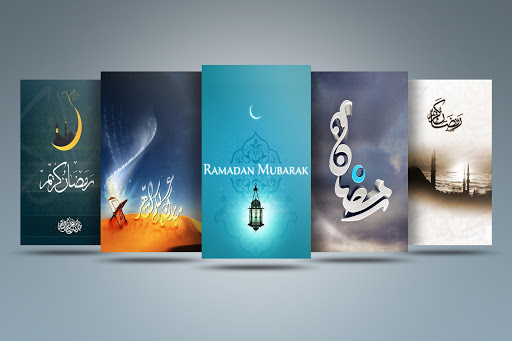Ramadan HD Wallpaper 2015