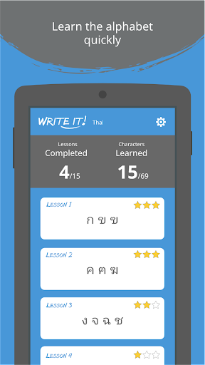 Write It! Thai filehippodl screenshot 6