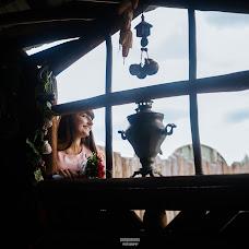 Wedding photographer Maksim Drozhnikov (MaximFoto). Photo of 15.11.2017