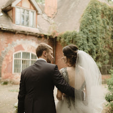Wedding photographer Arina Miloserdova (MiloserdovaArin). Photo of 20.01.2018