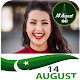 Download Pakistan Independence Day Photo Frames: Pak Flag For PC Windows and Mac