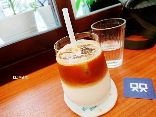 Koon coffee 㒭咖啡