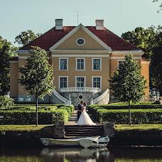 Свадебный фотограф Натали Пастакеда (PASTAKEDA). Фотография от 31.07.2017