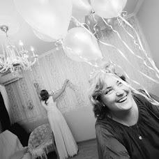 Wedding photographer Zhenya Brayd (Dikkens). Photo of 21.09.2015