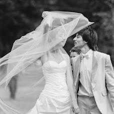 Wedding photographer Sergey Bochnev (GdetoKtoto). Photo of 17.06.2015