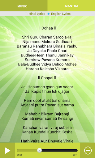 pdf file of hanuman chalisa