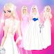 氷の結婚式-凍った花嫁をドレスアップ