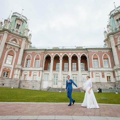 Wedding photographer Ekaterina Bulgakova (bulgakovakate). Photo of 09.02.2018