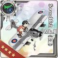 Swordfish Mk.III(熟練)