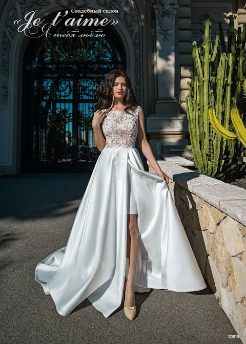9e255efd123 Платье MB819 от Monique Lhuillier - 38900 руб.