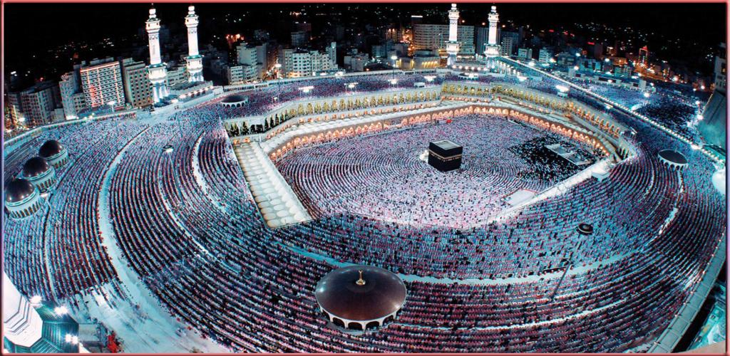 Umrah Akhir Ramadhan 2020