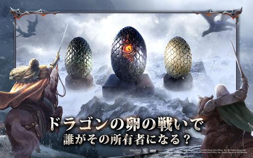 ゲーム・オブ・スローンズ-冬来たる apklade screenshots 2
