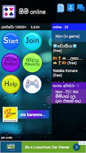 Omi online – Sri Lankan card game 3