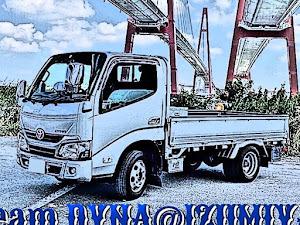 ダイナトラックのカスタム事例画像 atsushiさんの2020年08月15日21:44の投稿