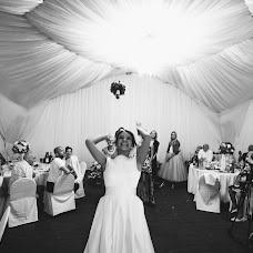 Wedding photographer Vladimir Krupenkin (vkrupenkin). Photo of 30.06.2016