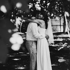Wedding photographer Artem Besedin (besedin). Photo of 18.08.2018
