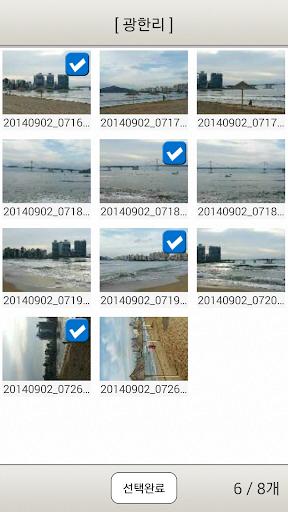 uc2a4ub9c8ud2b8 uc0acuc9c4uc62cub9acuae30  screenshots 3