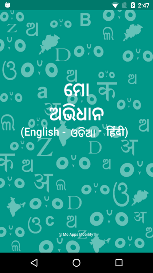 how to learn english pronunciation in hindi