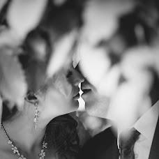 Wedding photographer Aleksandr Khalimon (Khalimon). Photo of 19.05.2016