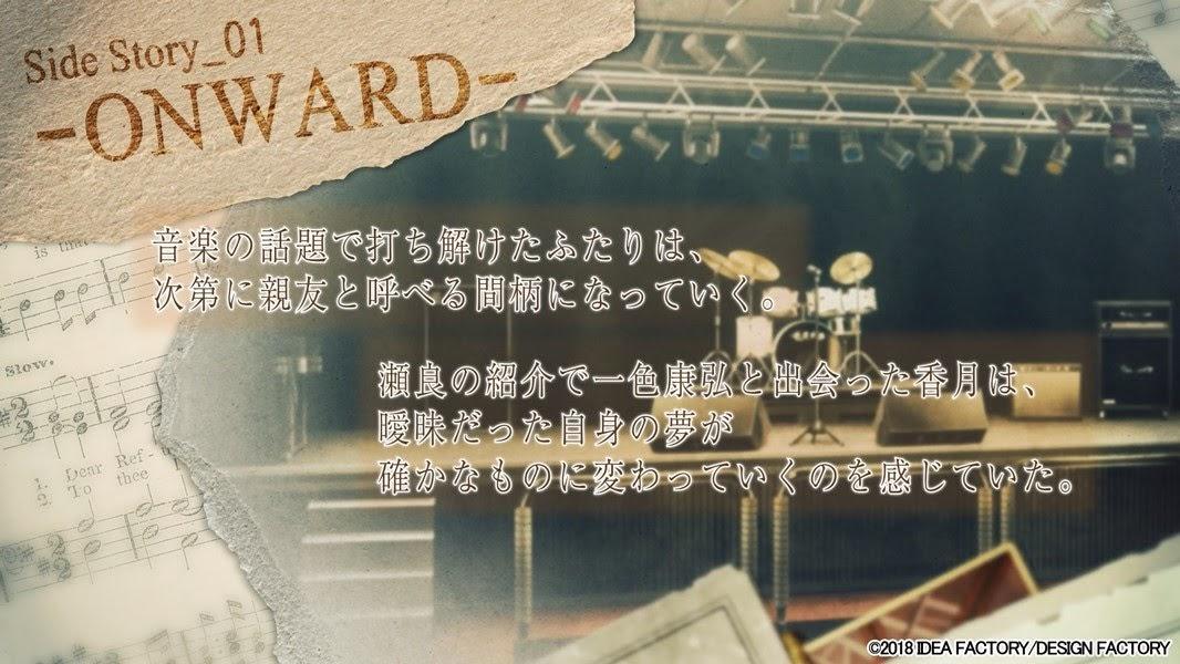 03_Side Story -ONWARD-