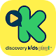 Discovery K!ds Play! (app)
