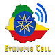 Download Ethiopia Call For PC Windows and Mac