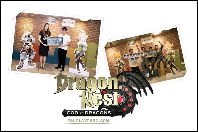 [Dragon Nest] แจกแล้ว!! 100,000 บาท สำหรับผู้พิชิต Ice Dragon Nest ไวสุด