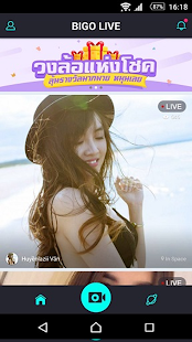 Tip for BIGO LIVE Live Broad- screenshot thumbnail