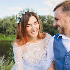 Wedding photographer Dmitriy Drozd (DDrozd). Photo of 21.08.2017