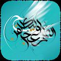 پیامک مهدوی (دلنوشته هایی برای امام زمان عج) icon