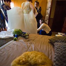 Wedding photographer Vila verde Armando vila verde (fotovilaverde). Photo of 04.05.2018