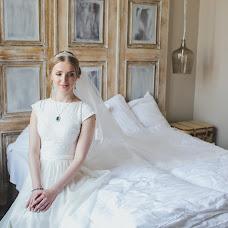 Wedding photographer Mariya Mey (Mari5). Photo of 02.06.2015