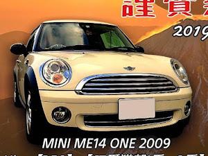 MINI ME14 2009年式    ONEのカスタム事例画像 Hiro【R56】【CT愛猫部1番・3番🐾】さんの2019年01月01日06:58の投稿