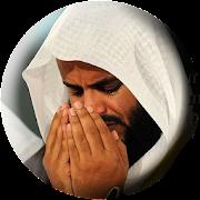 App MP3 Al Quran Dan Terjemahan APK for Windows Phone