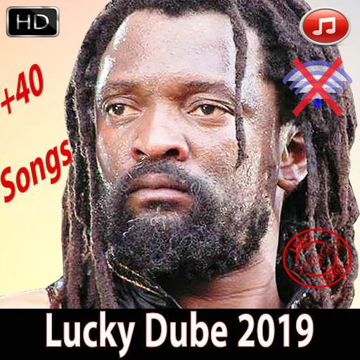DE LUCK DUBY BAIXAR MUSICA