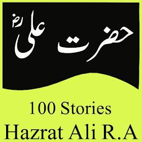 Hazrat Ali RA kay qisay