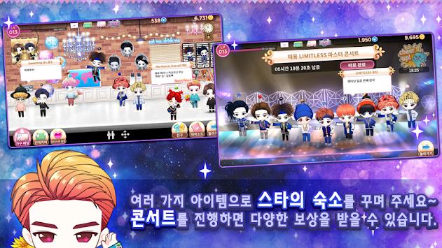 MY STAR GARDEN with SMTOWN APK screenshot thumbnail 3