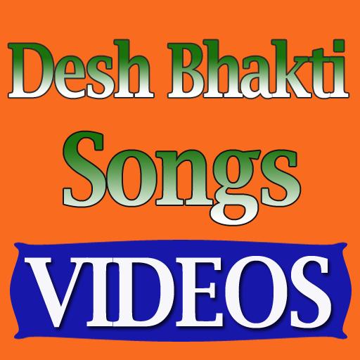 Desh bhakti dj song mp4 download