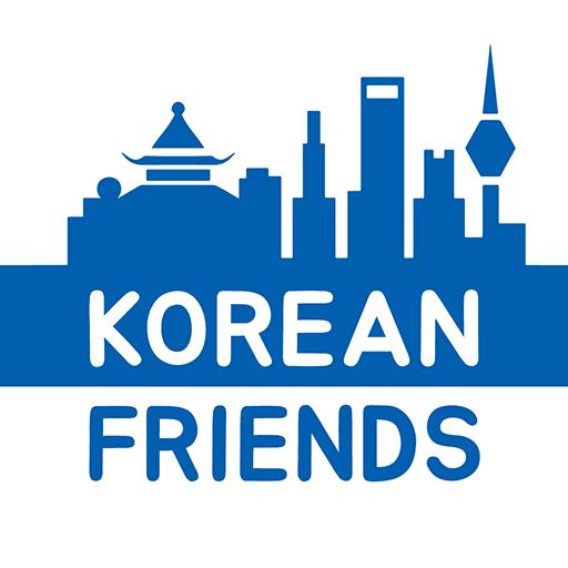 KOREAN FRIENDS - Anybody can make Korean friends