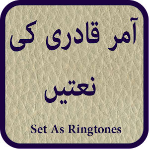 Download Kahawatein (Old Urdu Sayings) For PC Windows and